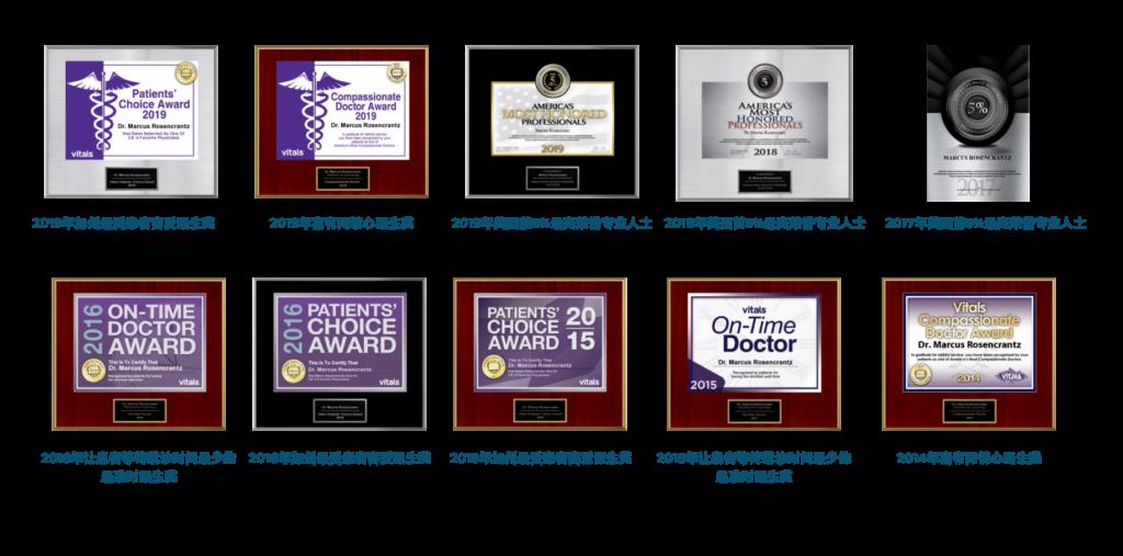 Orange County fertility doctor Awards